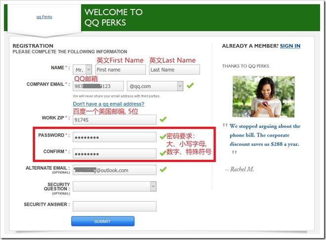 注册 Corporate Perks 添加注册信息