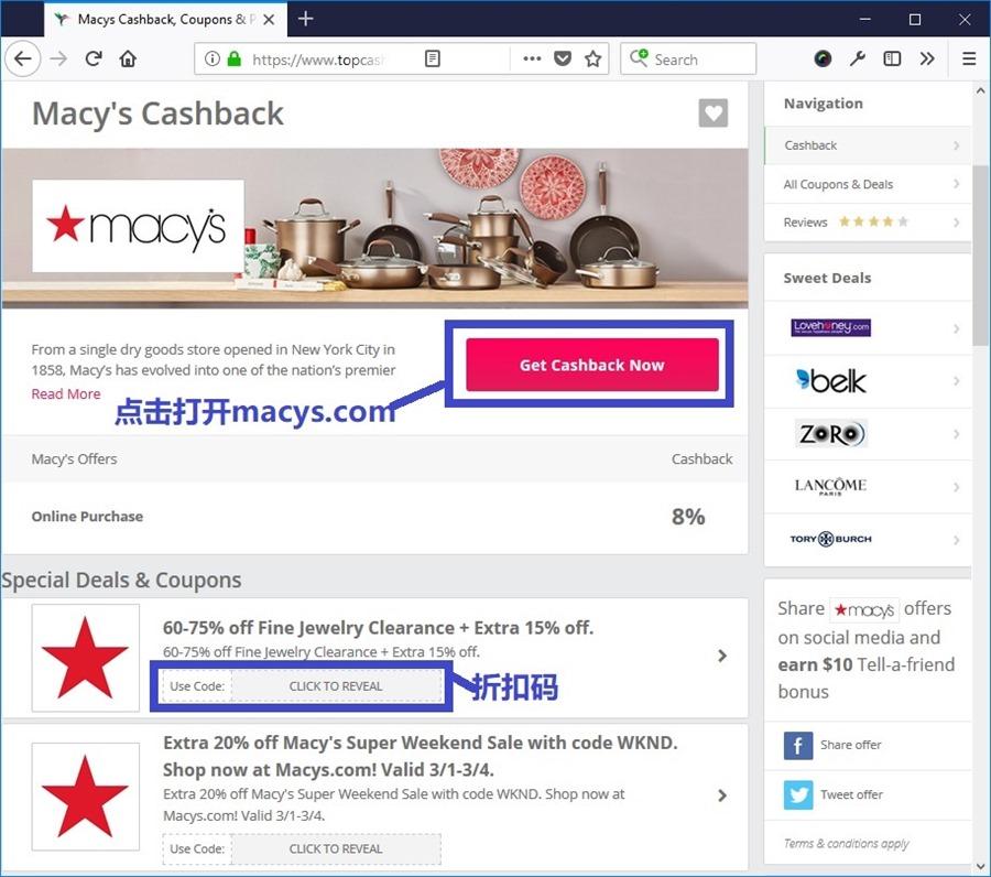 Topcashback.com Macy's Store 页面