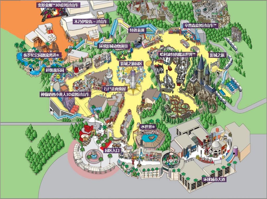 洛杉矶好莱坞环球影城园区地图