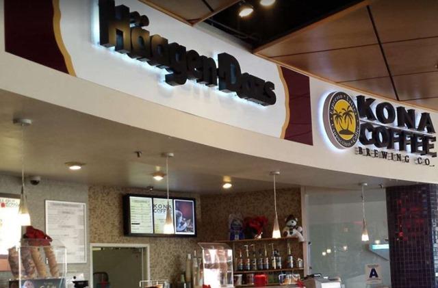 棕榈泉奥特莱斯附近吃饭 哈根达斯冰激凌