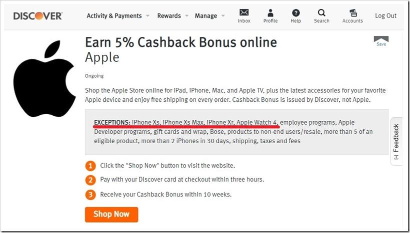透过 Discover Deals 购买 iPhone
