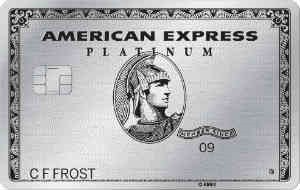 Amex 白金卡 The Platinum Card