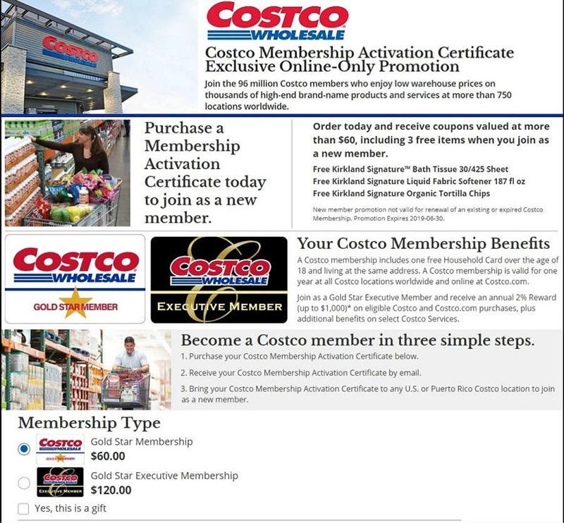 免费办理Costco 会员,首年优惠福利