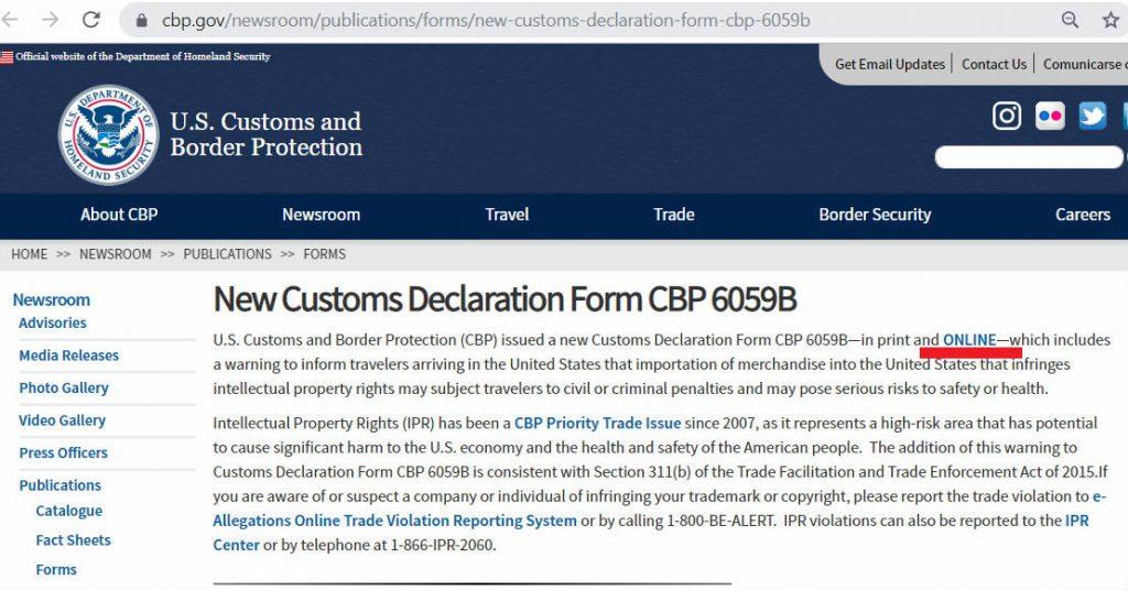 美国海关申报表PDF文件下载